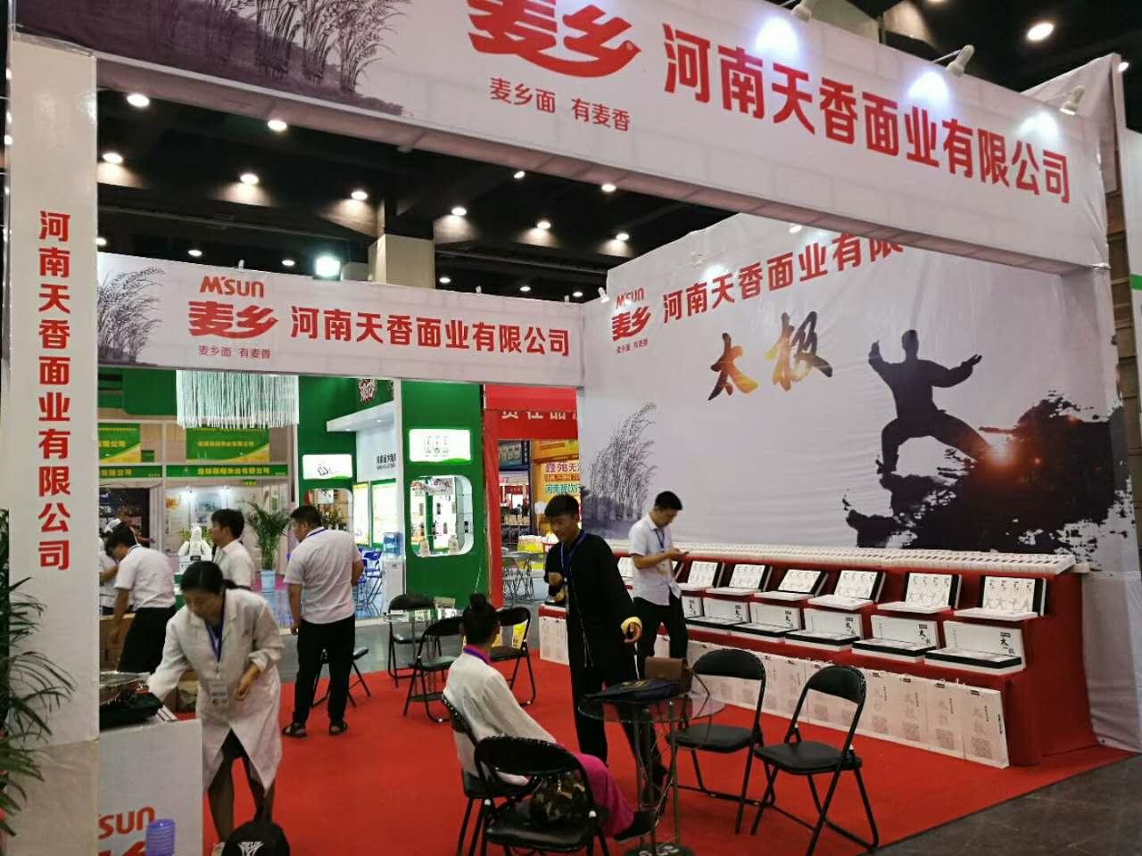 2021第16届中国(厦门)面粉面条展览会